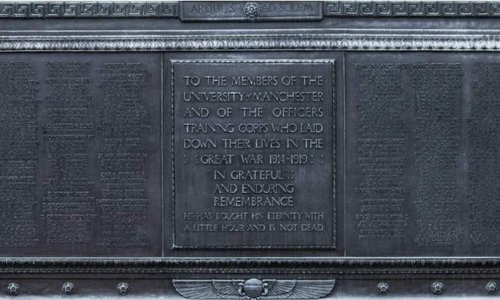 WW1 memorial SN